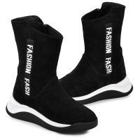 Ботинок Ханна черный замш