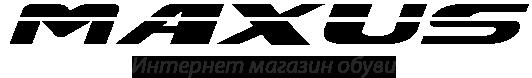 Интернет магазин обуви Maxus от производителя оптом и в розницу